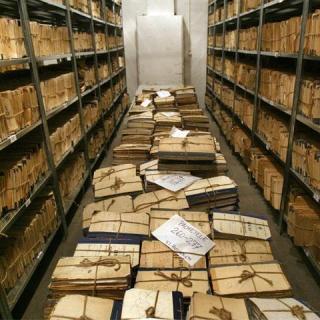 arhiva magistrati